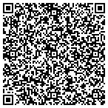 QR-код с контактной информацией организации Мариленд-Бел, ООО