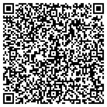 QR-код с контактной информацией организации РЕЧКОМДНЕПР, ООО