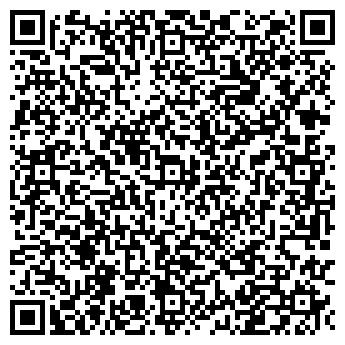 QR-код с контактной информацией организации LTD КазФрахтСервис