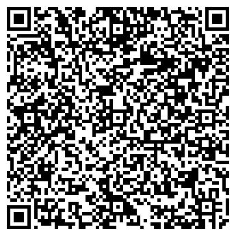 QR-код с контактной информацией организации Adil Logistic