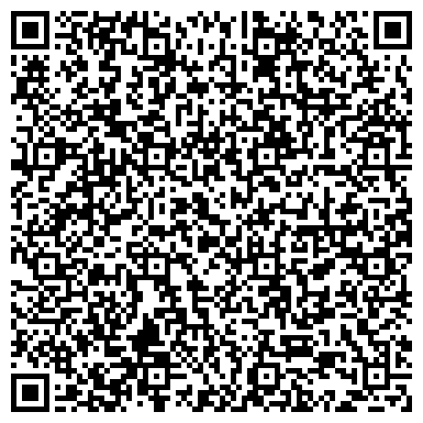 """QR-код с контактной информацией организации ЧОУ Учебный Центр """"АТиСО"""""""