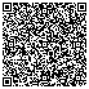 QR-код с контактной информацией организации Хэппи Принт, ТОО