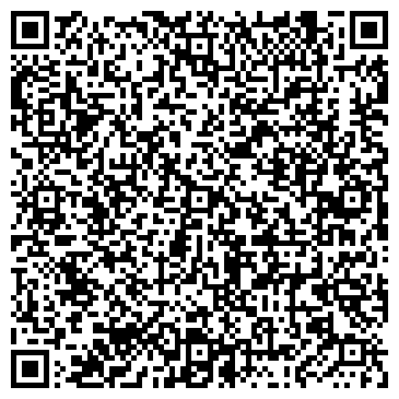 """QR-код с контактной информацией организации Интернет-магазин """"Лайтик"""""""