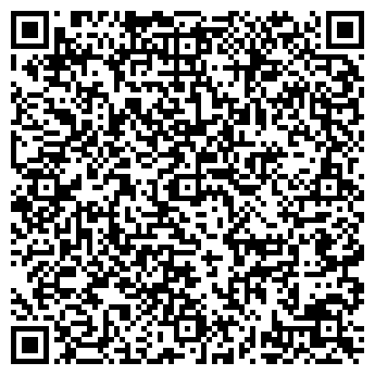 QR-код с контактной информацией организации ЗАО Чистый Дом