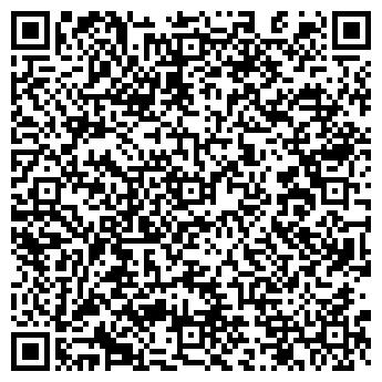 QR-код с контактной информацией организации ИООО Ринстрой