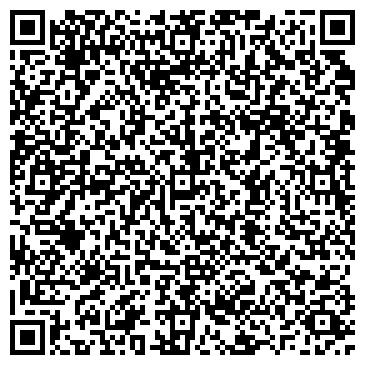 QR-код с контактной информацией организации ООО СК Резиденция