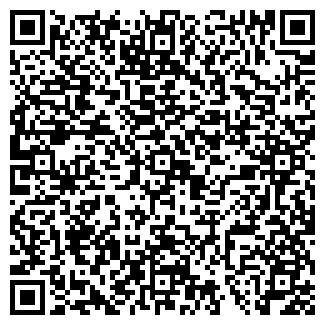 QR-код с контактной информацией организации ремонт кпп