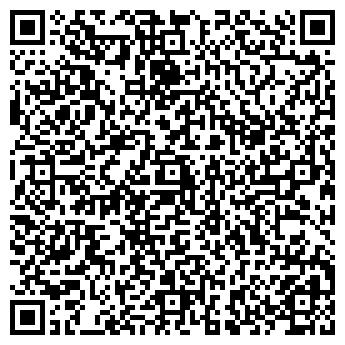 QR-код с контактной информацией организации ШКОЛА № 160