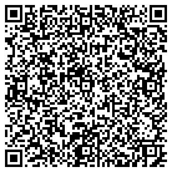 QR-код с контактной информацией организации ТОО «BIG Law & Consulting»