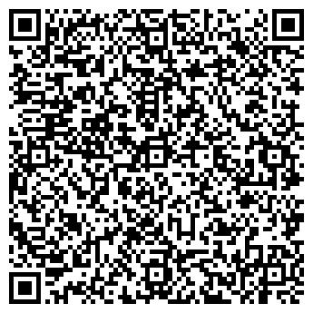 QR-код с контактной информацией организации ООО Фортеця-Балта