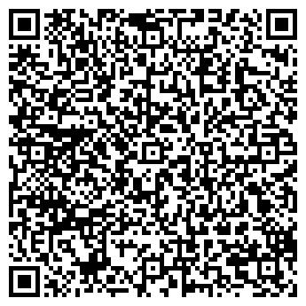 QR-код с контактной информацией организации Кофе Мира, ООО