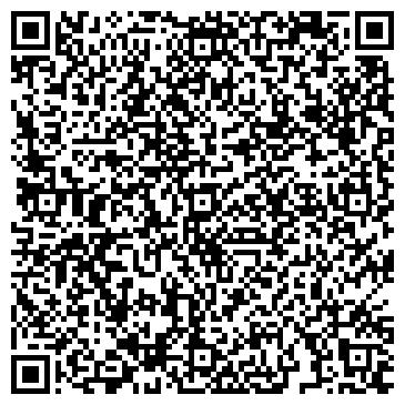 """QR-код с контактной информацией организации Автомойка """"Чистюля"""", ООО"""