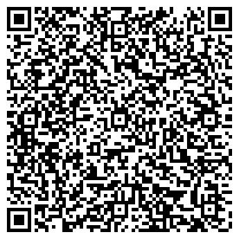 QR-код с контактной информацией организации ТОО АС и С секьюрити