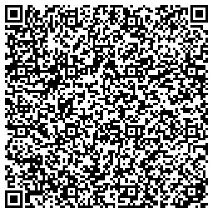 QR-код с контактной информацией организации ТОО «B.I.G. Engineering»   (Би.Ай.Джи. Инжиниринг)