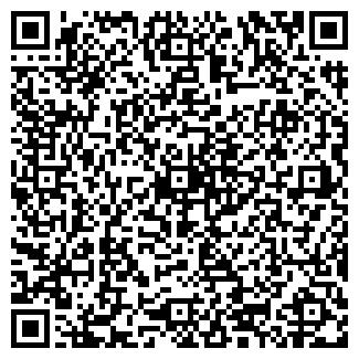 QR-код с контактной информацией организации ОсОО Фаствей