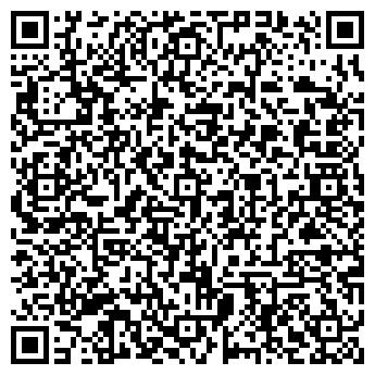 """QR-код с контактной информацией организации ЧП """"Павком рекрутинг"""""""