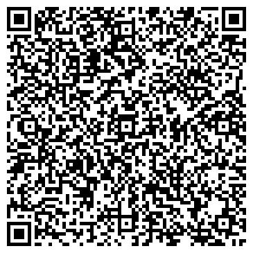 QR-код с контактной информацией организации ООО Строй Легко