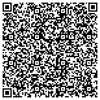 """QR-код с контактной информацией организации ЧП Туристическое Агенство """"Одиссей"""""""