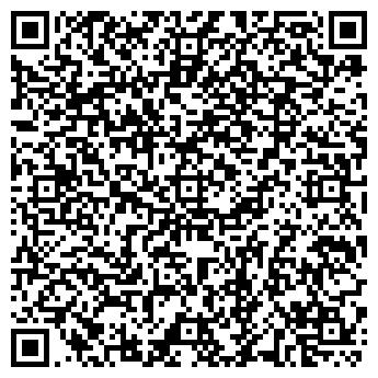 QR-код с контактной информацией организации АТИС, ТОО