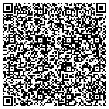 """QR-код с контактной информацией организации ТОО Системы Технической Охраны -  """"AEMS"""" ТОО"""