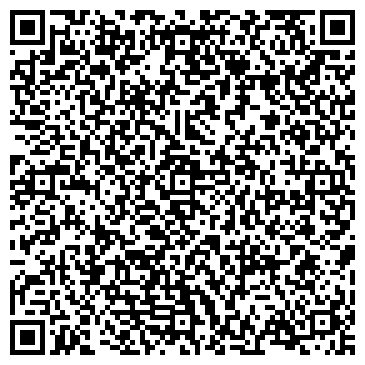 """QR-код с контактной информацией организации ООО """"КиберСтеп"""""""