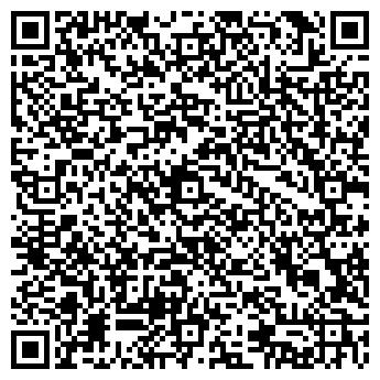 QR-код с контактной информацией организации ООО МКтрейд