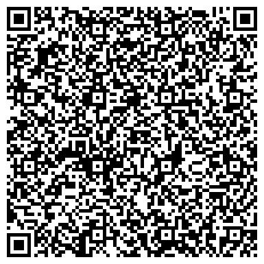 QR-код с контактной информацией организации тоо кристалл-тараз тел. 8-7013392562