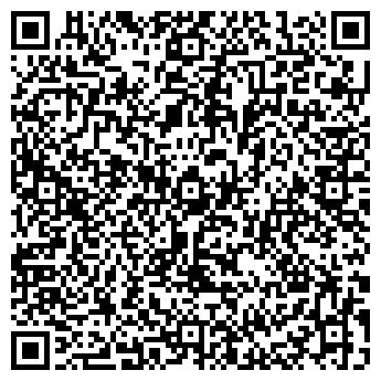 QR-код с контактной информацией организации ООО ТРАНСЛОГИСТИК