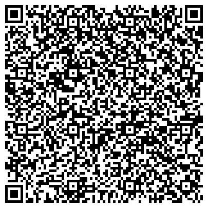 """QR-код с контактной информацией организации ООО Ландшафтно-Строительная Компания """"БиоЛайн"""""""