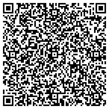 QR-код с контактной информацией организации ООО ООО Статус