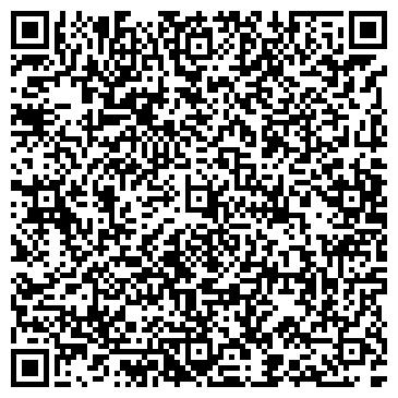 QR-код с контактной информацией организации Растяжка и Pole Dance Петрозаводск