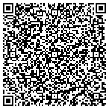 QR-код с контактной информацией организации ООО ГрандСтройМонтаж