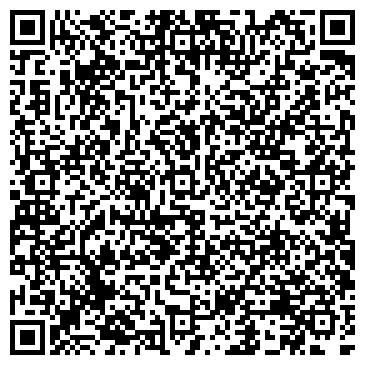 QR-код с контактной информацией организации ООО Дом Качество