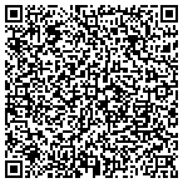 QR-код с контактной информацией организации ГП Предприятие ЧВК-62