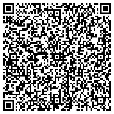 QR-код с контактной информацией организации ШКОЛА № 1605