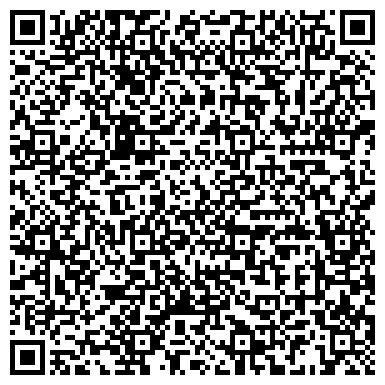 QR-код с контактной информацией организации ИП Жаңа Жол