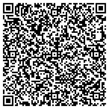 QR-код с контактной информацией организации ИП Alma Media