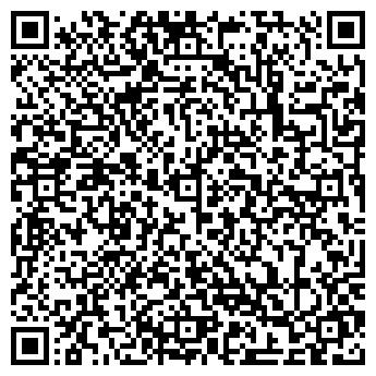 QR-код с контактной информацией организации ЧТУП СТАРКОФЕ