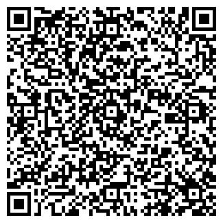 QR-код с контактной информацией организации ООО СБ Статус