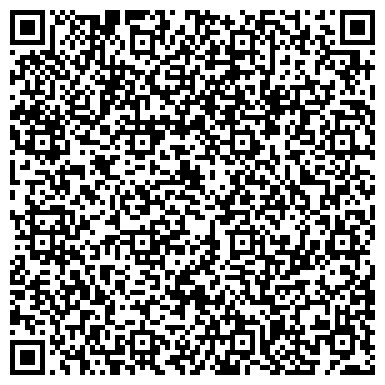 QR-код с контактной информацией организации ООО ГУДВИН студия - клуб