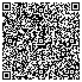 QR-код с контактной информацией организации ШКОЛА № 115