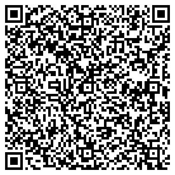 QR-код с контактной информацией организации ТОО Рекламист