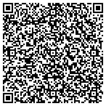 """QR-код с контактной информацией организации ТОО """"Пони Экспресс"""""""