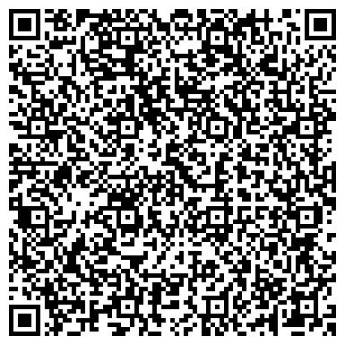 """QR-код с контактной информацией организации Агентство недвижимости """"Бест"""""""
