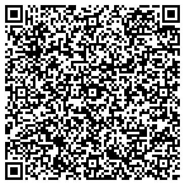 QR-код с контактной информацией организации Коворкинг. Ваймс - Ужгород