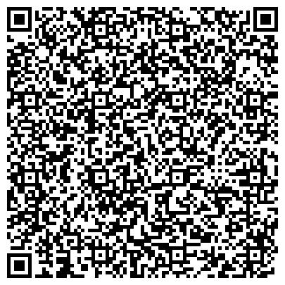 """QR-код с контактной информацией организации Юридическое агентство """"Перспектива и право"""""""
