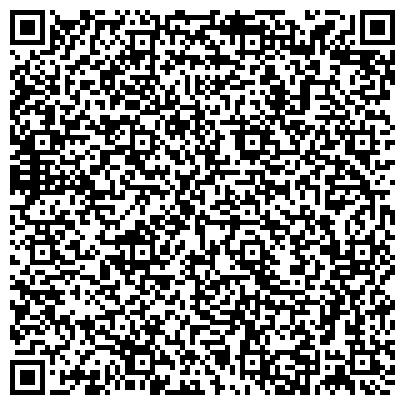 QR-код с контактной информацией организации ГУ Центр по водным видам спорта «Достык»