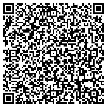 QR-код с контактной информацией организации ЭКО МОСТ, ООО