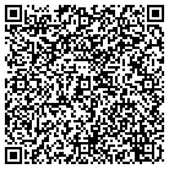 QR-код с контактной информацией организации ШКОЛА № 138