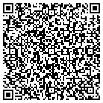 QR-код с контактной информацией организации Шоу Ми Шоу Events